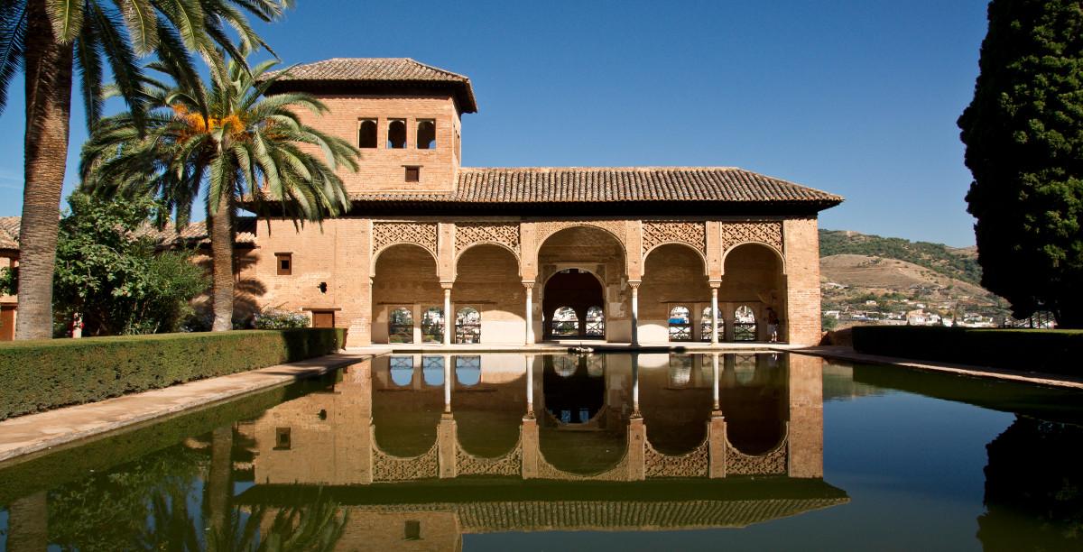 Estanque de la Alhambra